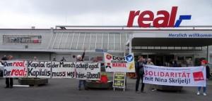 Solidaritätskundgebung Nina S  Real Markt Maintal 10 05 2014 09-14-56 4760x2290 (3)