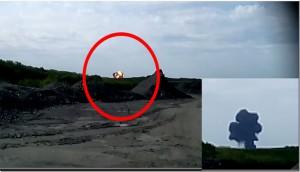 Ausschnitt Aufschlagvideo MH 017 mit Explosionspilz Aufschlagsexplosion